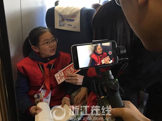 采访全国两会 浙江小记者做了哪些准备