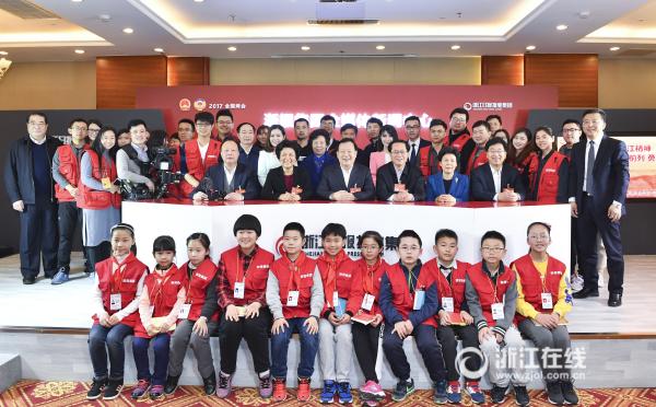 [活动]浙江小记者跑2017全国两会