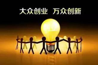 杭州要成为有全球影响力的