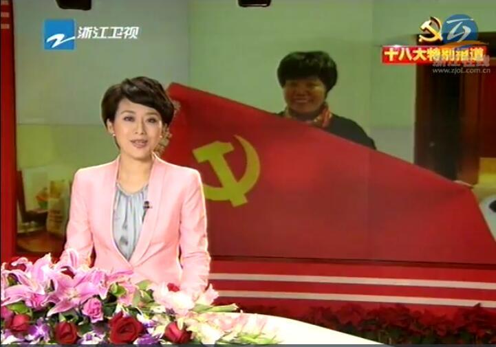 """俞复玲代表 """"小巷总理""""的牵挂"""