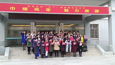 巾帼风采 40名妇女干部人才国旗下宣誓
