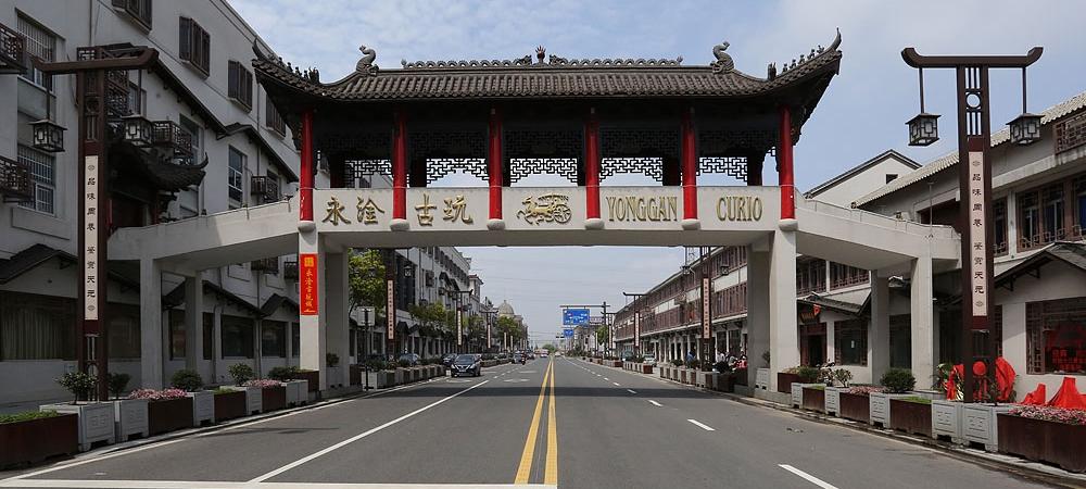 慈溪天元:老巷子成新风景