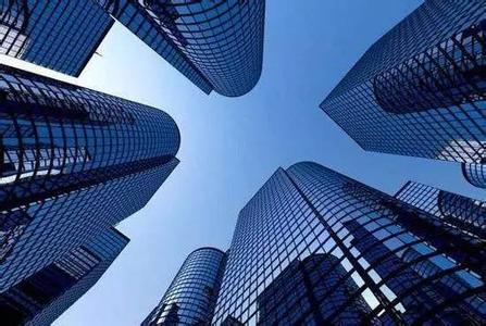 房地产未来走势如何?部委巧答中国经济热点问题