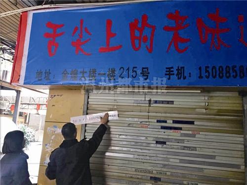温州网红外卖店被曝问题不少 相关方面迅速采取行动