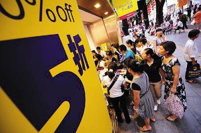 浙江省首次发布年度消费环境分析报告