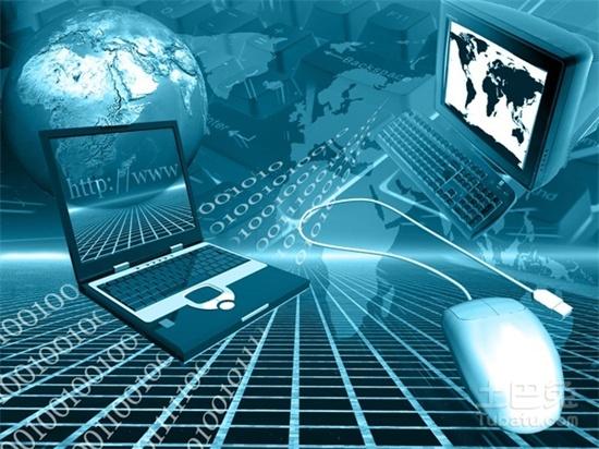 计算机网络技术(中澳合作)