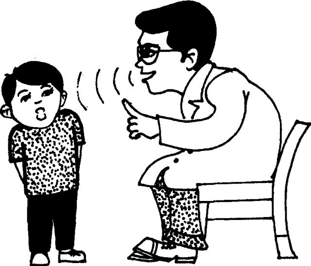 言语听觉康复技术专业