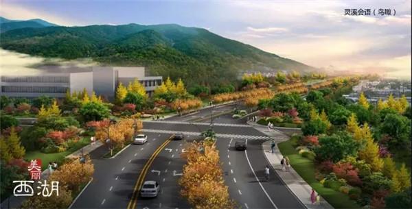 双向6车道,10个重要节点特色景观,西溪路的大变身你也在期待吗?