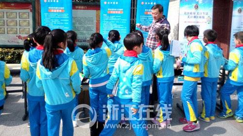 浙江省特检院走进滨江长河小学宣传特种设备安全