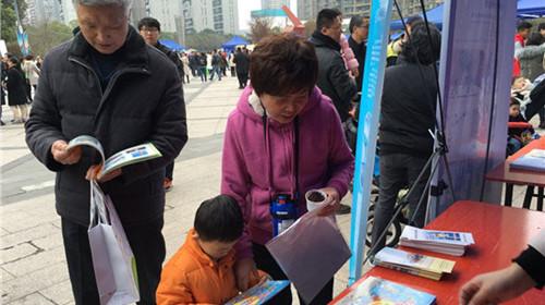 省特检院参加杭州市2017年国际社工日主题宣传活动
