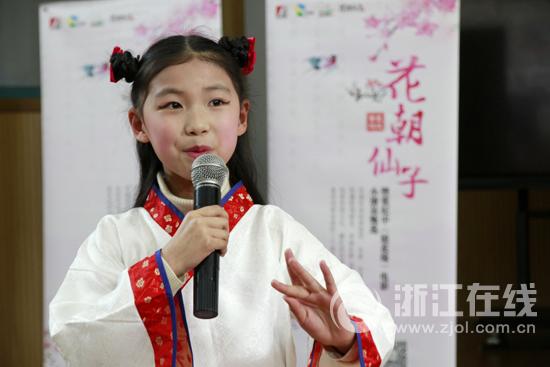 电影《镜花缘》小演员海选走进闻涛小学