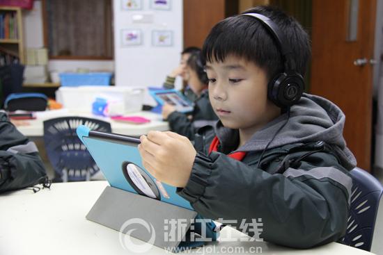 杭州市区民办小学招生计划表出炉