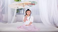 """""""花朝仙子""""童星选拔 张悠然"""