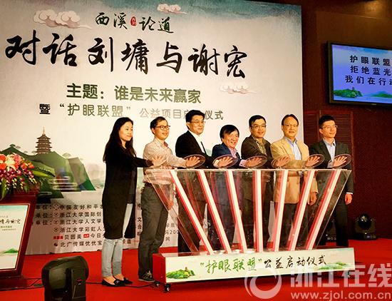 """热点新闻刘墉、谢宏就""""中国儿童未来发展""""再论道:别被成功者忽悠了"""