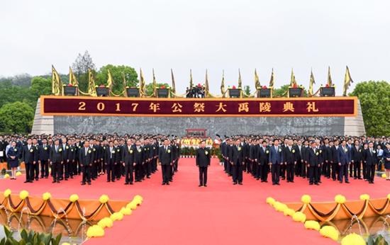 水利界代表参加2017年公祭大禹陵典礼