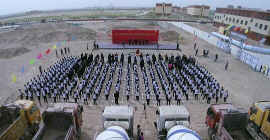 浙江186个援疆项目在阿克苏集中开工