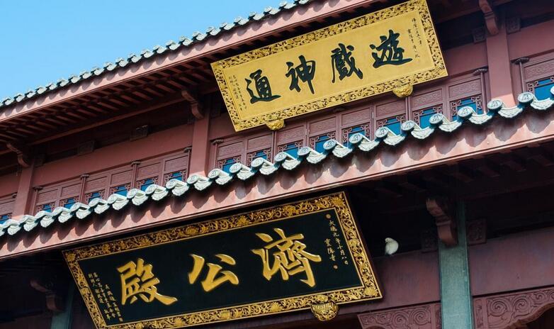 1700多年历史的灵隐寺