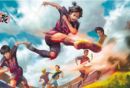 中国首部足球动画片《干霄》将面世