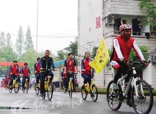 世界地球日 骑行毅行进校园