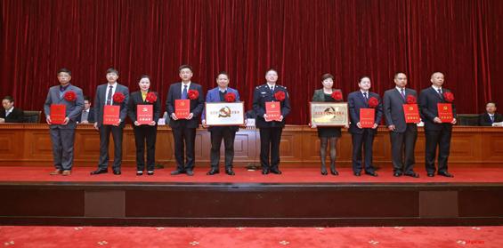 """全省老干部工作""""双先""""表彰大会和全省老干部工作会议在杭召开"""