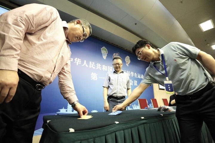 全国学生运动会9月4日将在杭开幕