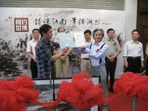 刘祖鹏:以高质量正能量的艺术作品为社会服务