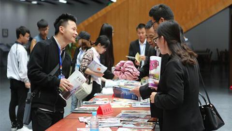 """浙江4所高校向""""阿克苏大学""""捐赠5吨图书"""