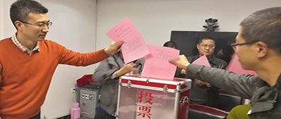 丽水援疆指挥部开展机关党支部和工会换届选举