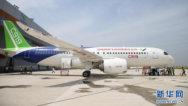 国产大型客机C919