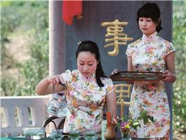 宁海县之茶艺表演