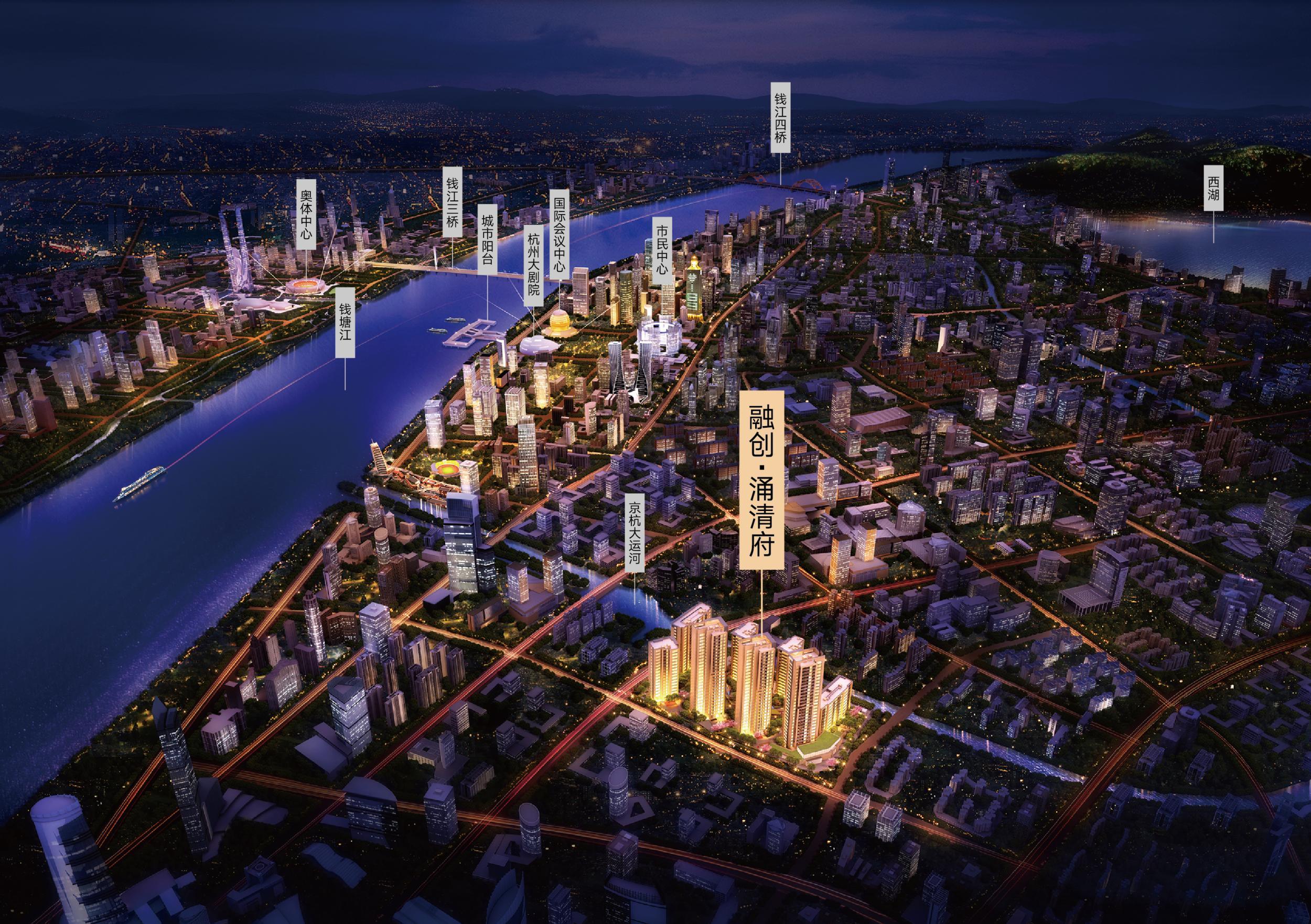 府�9d�Xk��^[_融创·涌清府:这个楼盘重新定义钱江新城豪宅|住在网