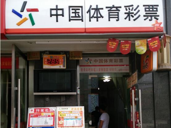 陈文剑:台州十年网点 见证体彩成长