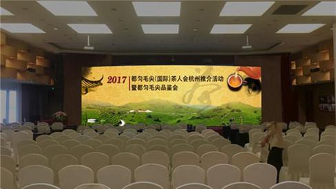 """2017都匀毛尖茶人会杭州活动将启 亮点抢""""鲜""""看"""