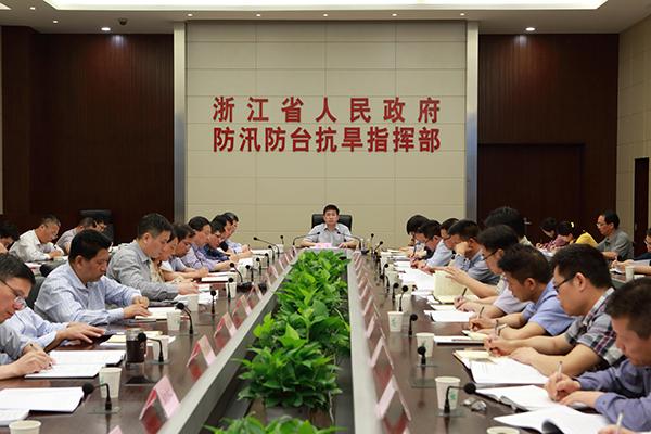 陈龙在全省水库安全度汛会议上强调