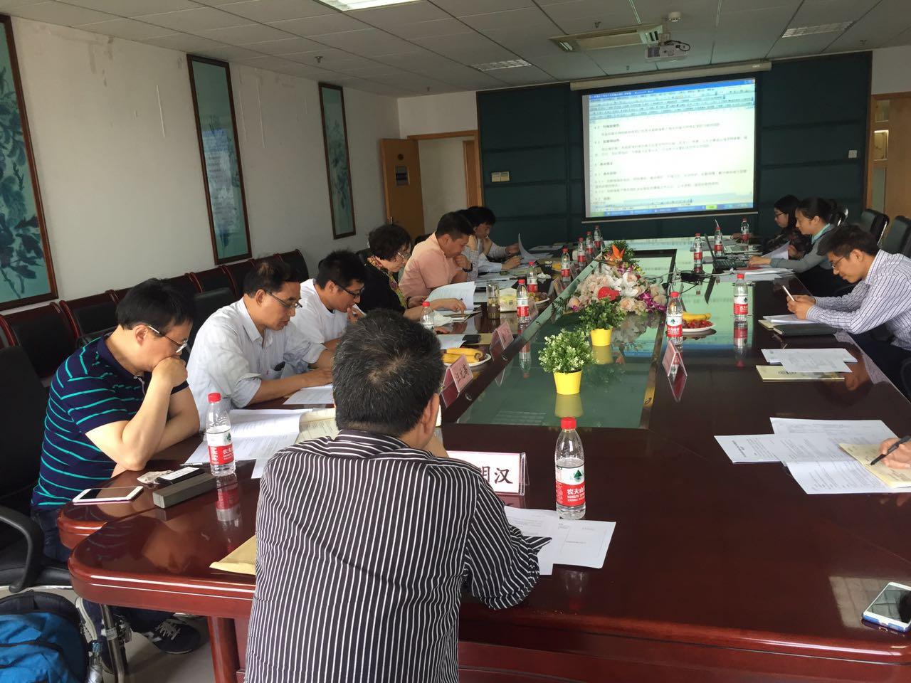 《跨境电子商务产业园服务规范》通过评审