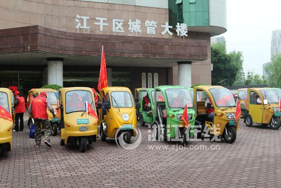 杭州市江干区成立首支爱河护卫队