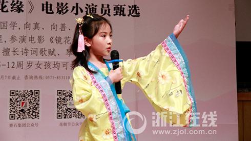 """""""花朝仙子""""选拔:本周末360名选手争夺100个晋级赛席位"""