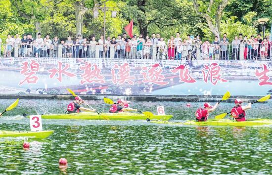 中国皮划艇巡回赛武义站开赛