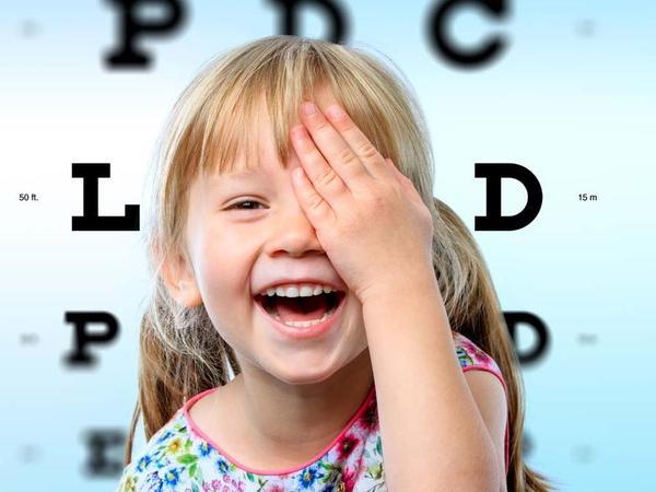 眼视光医学专业
