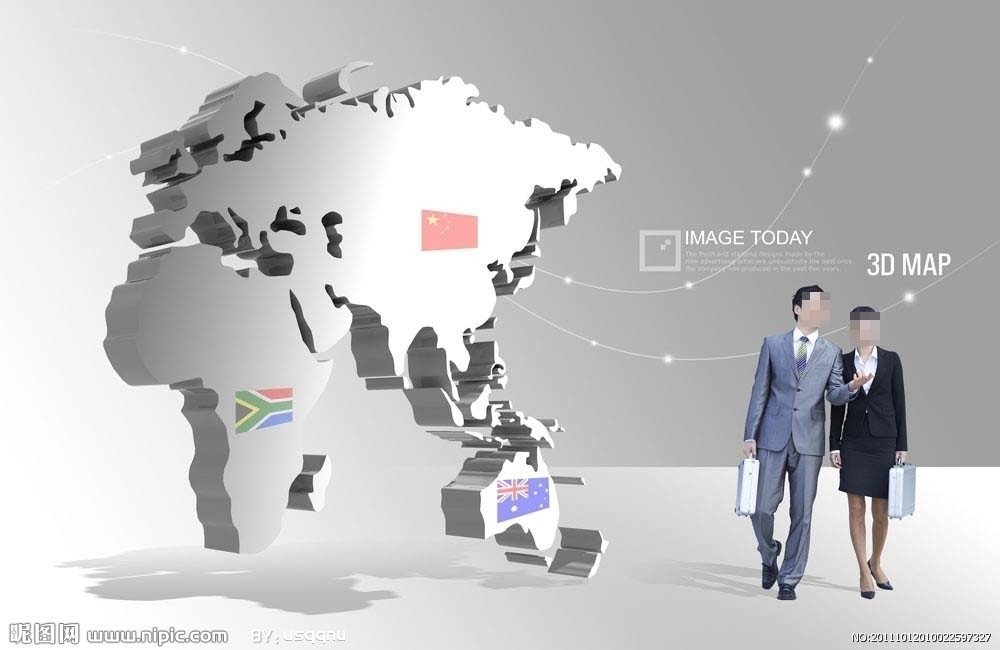 国际贸易专业群