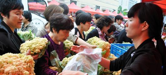 萧山:绿色蔬菜进社区