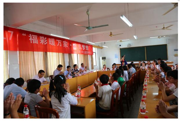 福彩点亮梦想 绍兴300名困难少年儿童获助