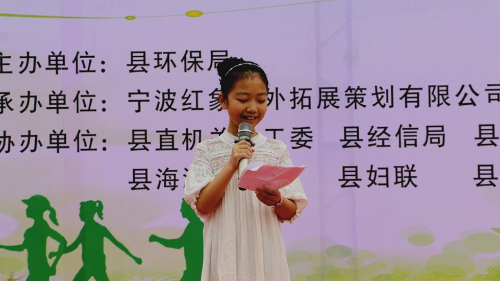绿色小使者代表发言