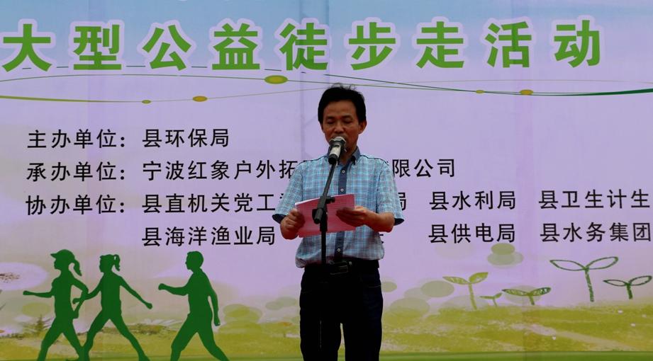 呼吁市民让绿色出行成为习惯