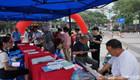 德清县档案局举办6·9国际档案日宣传活动