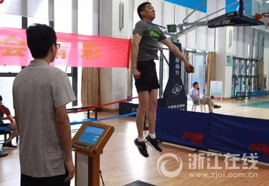 浙江省第三届体育大会体能测试落幕 前卫体协再获3金