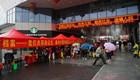 """衢州市暨柯城区开展2017年纪念""""6·9""""国际档案日广场宣传活动"""