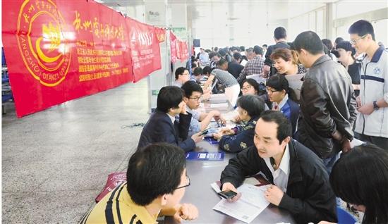 浙江省2017年高校招生公益巡回咨询会日程安排