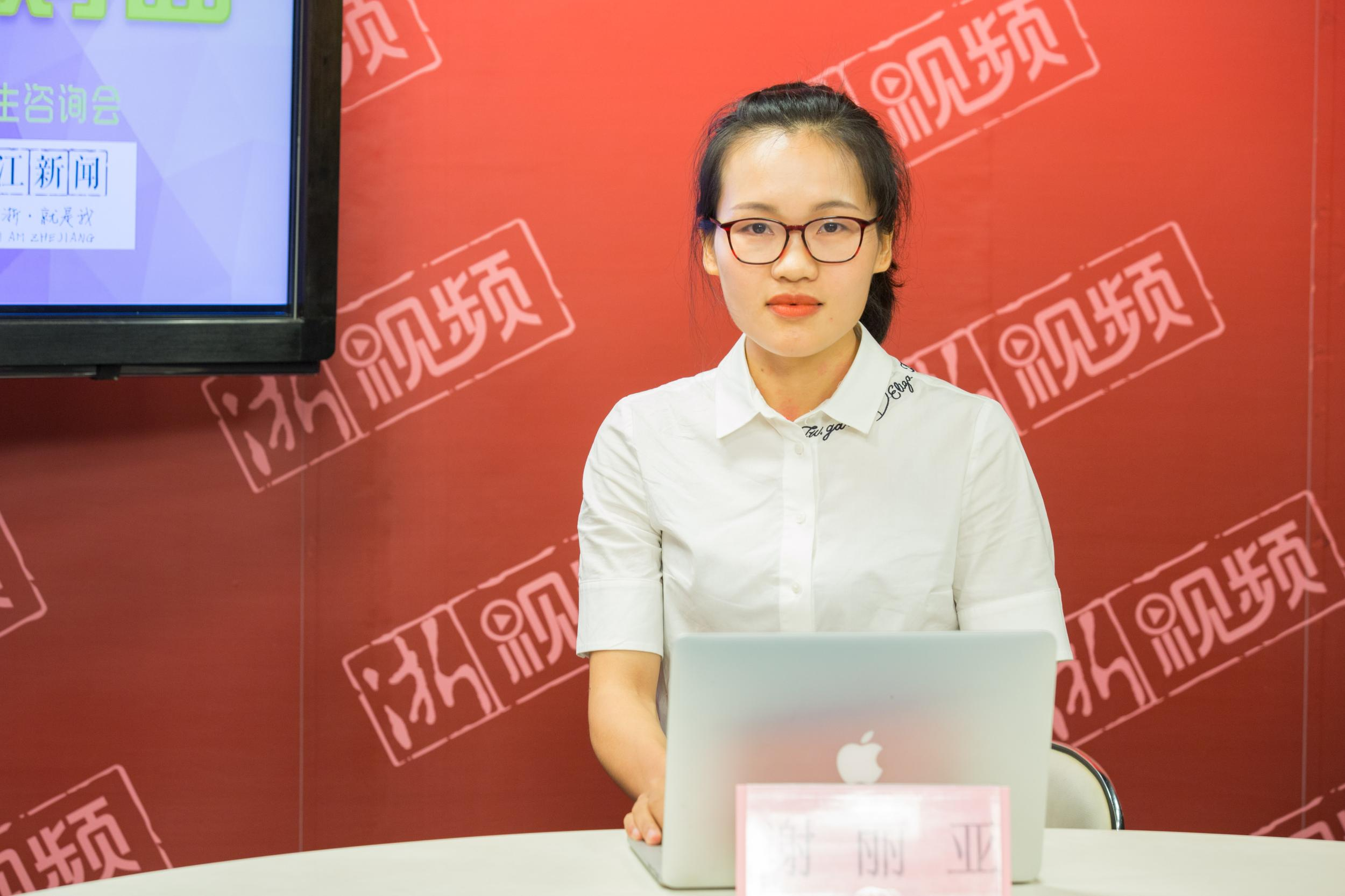 杭电信息工程学院:超过二段线65分(含)的考生 入校转专业确保转入其申请的第一志愿专业