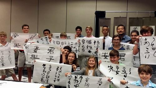 汉语国际教育专业